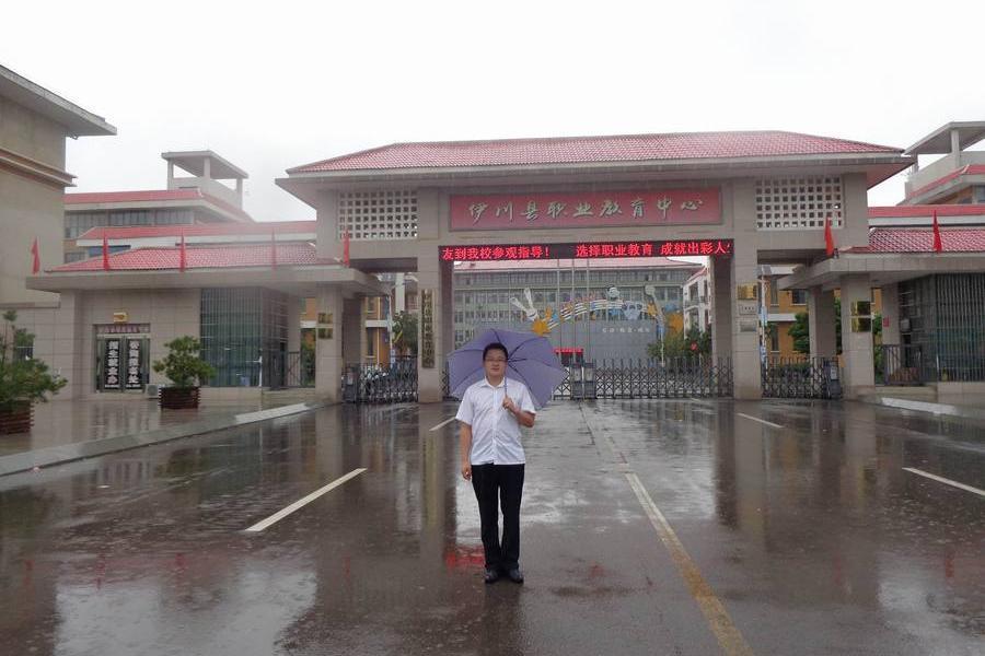 伊川县滨河环路北新区1号宗地学校高中通江县图片